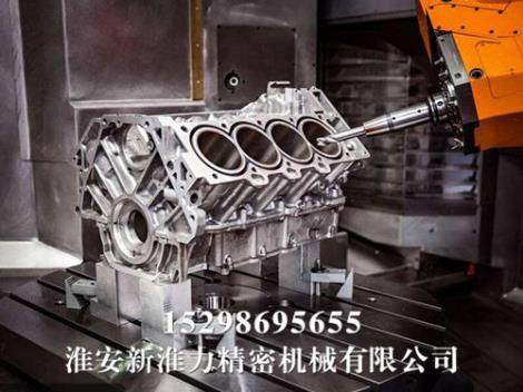 CNC数控加工价格,CNC数控加工生产厂家