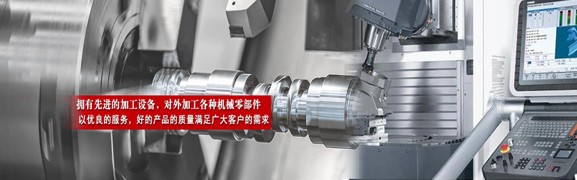 CNC数控加工厂家